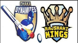 BPL Live T20 Live Stream | Dhaka Dynamites vs Rajshahi kings Final 2016| BPL live streaming