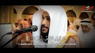 AL ZALZALAH (Goncangan)_Syeikh Abdurrahman Al Ausy