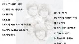 송골매 베스트 모음   15곡