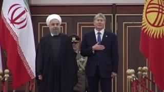 Президент Ирана прибыл в Кыргызстан с официальным визитом