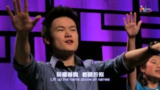 耶穌的名 Jesus, Your Name -兒童敬拜讚美詩歌-讚美之泉