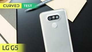 LG G5 im Test | deutsch