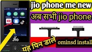 Jio phone mein tik tok app Kaise Chalaye   By technical