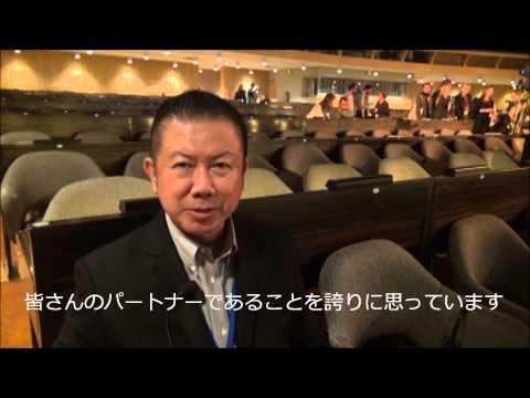 AFS日本60周年お祝いメッセージ_Mr. Sanan Angubolkul