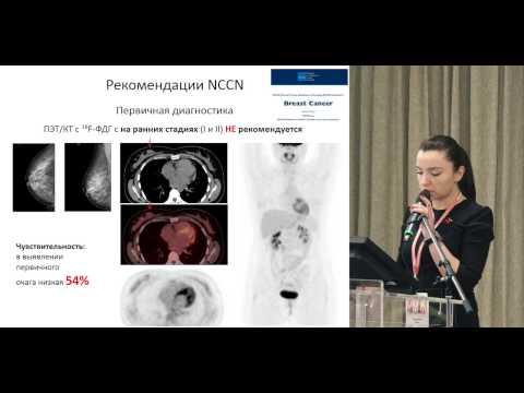 Какое лечение рака предстательной железы 3-ей степени
