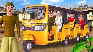 Long Auto's Driver - लंबा ऑटो वाला हिंदी कहानी | Stories in Hindi | Short Hindi Khaniya | Maa Maa TV