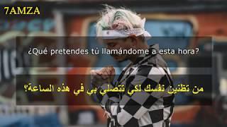 J. Balvin, Bad Bunny   QUE PRETENDES مترجمة عربي