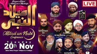12th Rabi Ul Awal   Mehfil E Milad   Rochdale