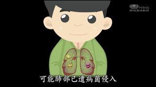 毕业作业惠长者 疫苗注射防肺炎