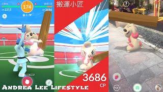 Timburr  - (Pokémon) - 《Pokemon Go》1星道館搬運小匠單手舉起木頭好可愛哦!ドッコラー Timburr
