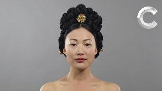 Смотреть онлайн 100 лет красоты: женщины Кореи