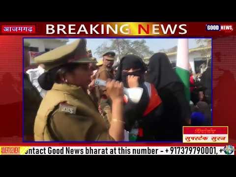 एनआरसी और सीएए को लेकर मुस्लिम महिलाओ का उग्र प्रदर्शन, पुलिस ने लाठी भांजकर समाप्त कराया धरना NRC