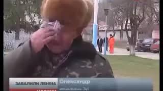 Ленина съели фашисты