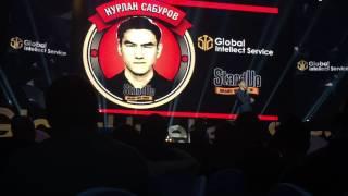 Нурлан Сабуров 18+