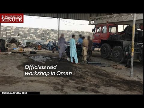 Officials raid workshop in Oman