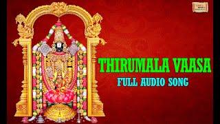 Thirumala Vaasa Full Audio Song | Most Popular Venkateswara Song | Usha | TimesMusic
