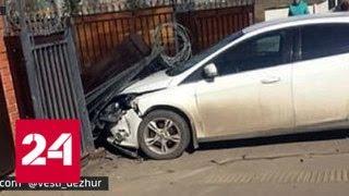 В Зеленограде мужчина, спасаясь от вымогателей, протаранил отдел полиции - Россия 24
