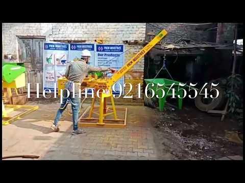 Building Material Lift Mini Crane