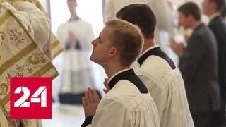 Скандал в Пенсильвании: педофилами оказались священники - Россия 24