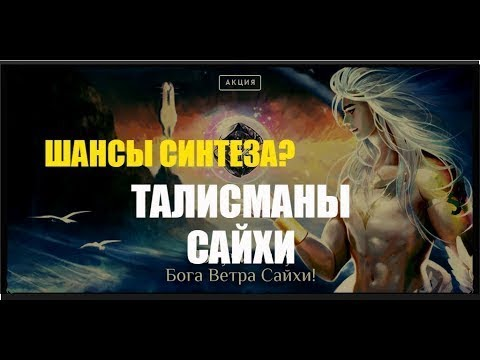 Онлайн справочник астрологии