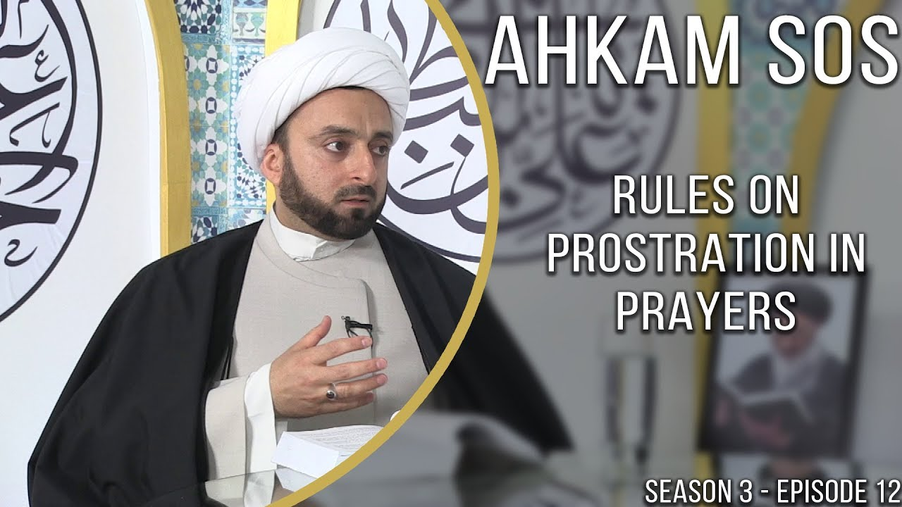 Rules on Prostration in Prayers