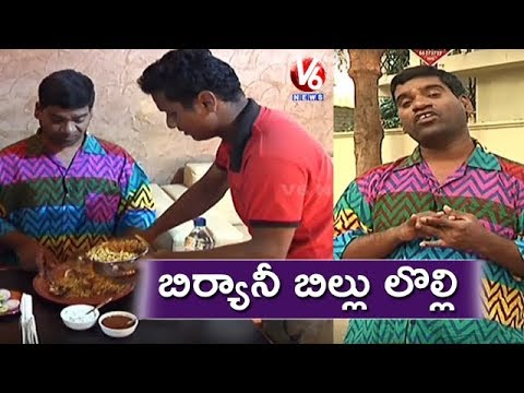 Bithiri Sathi Satirical Conversation With Savitri Over EC Rules On Election Expenses
