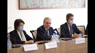 ՀՀ ԱԳ նախարար Զոհրաբ Մնացականյանի հանդիպումը Ֆրանսիայի Ազգային Ժողովի պատգամավորների հետ