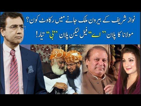 Hard Talk Pakistan With Dr Moeed Pirzada | 11 November 2019 | Shibli Faraz | 92NewsHD