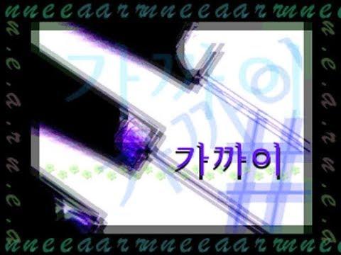 0089 caso 11