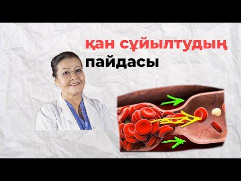 A férgektől, mi segít mi a gyógyszer