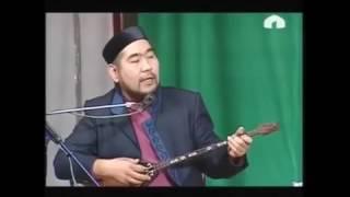 Балгынбек Имашев кыргыз казак бауыр болып калады-ей