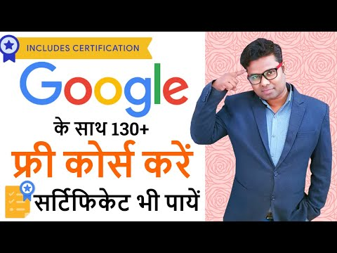 130+ FREE Google Online Courses with Certificate | Every ...