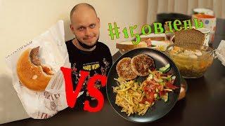 150 рублей в день | Дешевая еда с рецептами