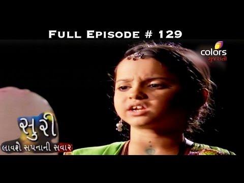 Suri--20th-April-2016--સૂરી--Full-Episode