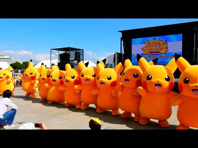 Pikachu-event-2015-line