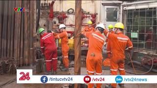 Nguồn cung cổ phiếu dầu khí 2019 không dồi dào | VTV24