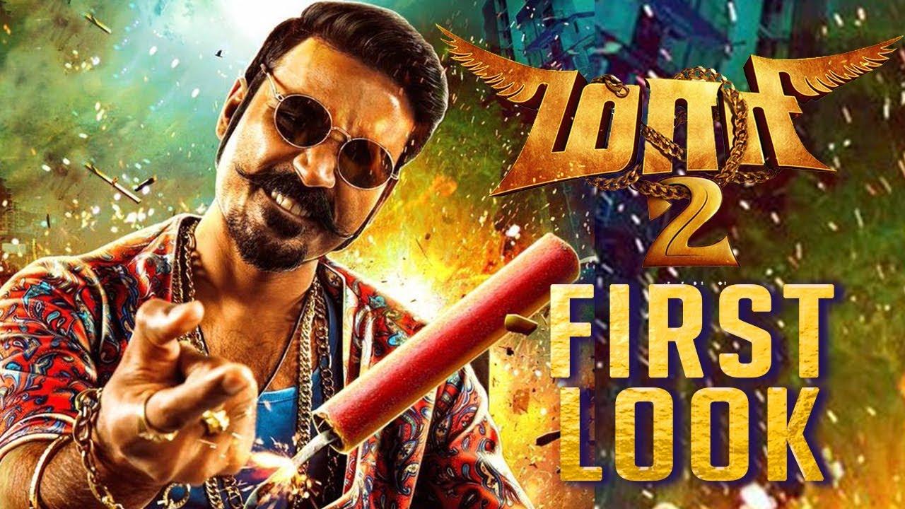 MAARI 2 : Dhanushs Rocking First Look | Balaji Mohan Movie | Sai Pallavi