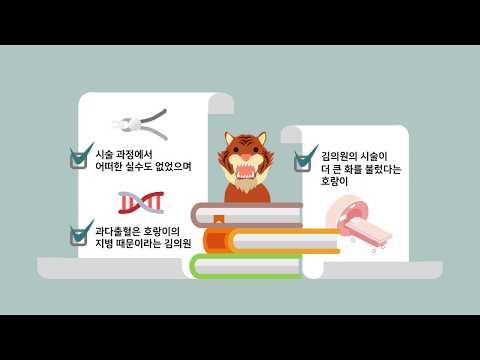 한국의료분쟁조정중재원 UCC 공모전 (우수상)