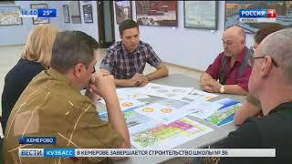 """В Кемерове обсуждают варианты эмблемы для знака отличия """"Готов к спасению жизни"""""""