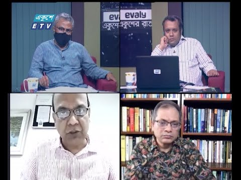 Ekusher Rat || একুশের রাত || পশ্চিমবঙ্গে আবারো মমতা || 03 May 2021 || ETV Talk Show