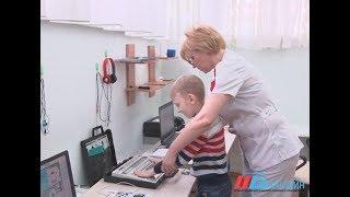В Волжском отслеживать эмоциональное состояние ребенка помогает спецоборудование