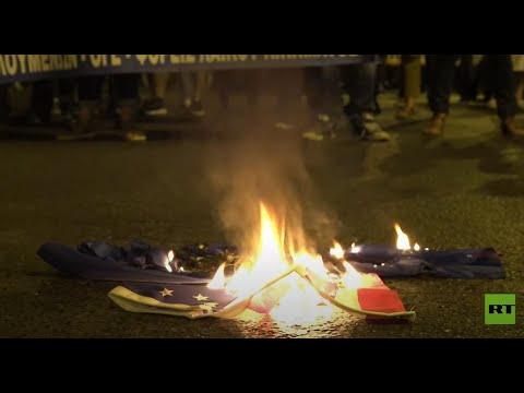 العرب اليوم - إحراق أعلام
