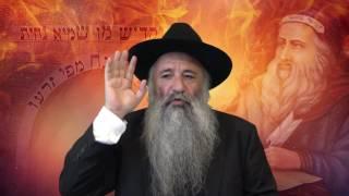 N'°228 Grâce au merite de Rabbi Chimon Bar Yohai le machiyah  va se dévoilé il incarne l'âme