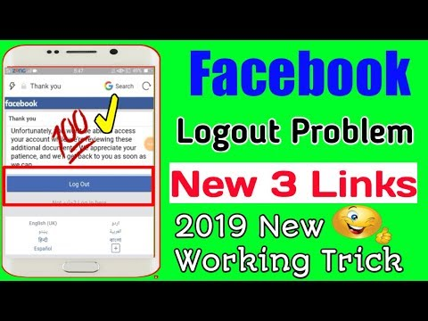 How To Solve [Unfortunately] Logout Facebook Problem 2019 | Hindi