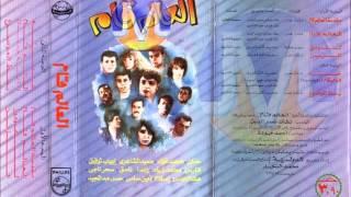 تحميل اغاني لاول مرة ع اليوتيوب الموسيقار العربى العالمى الكابو حميد الشاعرى-خيو MP3