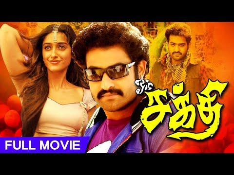 Latest Tamil Hit Movies||Exclusive Tamil Movies||Full HD movies