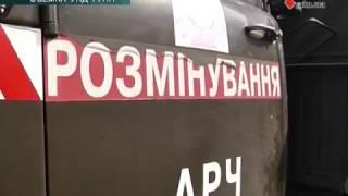 Новости АТН - 27.03.2017 2