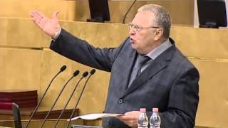 Жириновский: Царь спускает сверху 20.09.2013