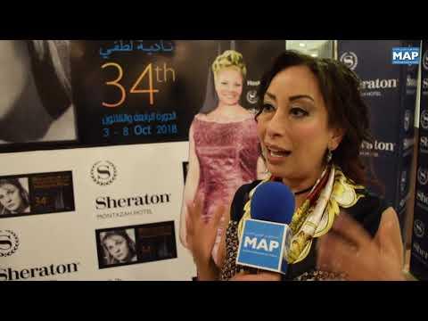 العرب اليوم - تقييم الناقدة السينمائية ناهد صلاح للمشاركة المغربية في مهرجان الإسكندرية