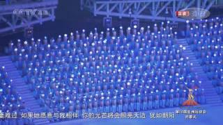 Sing Sing So Dari Guang Zhou China
